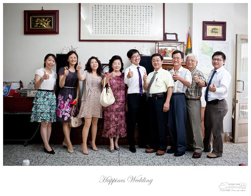 [婚禮攝影]致仲與秀騏 文定之喜_0033