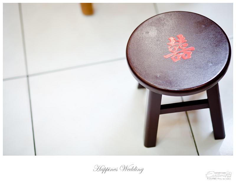 [婚禮攝影]致仲與秀騏 文定之喜_0076