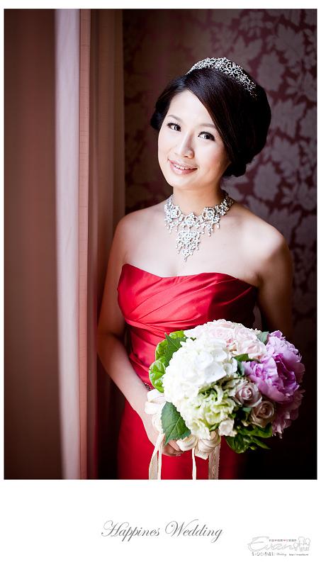 [婚禮攝影]致仲與秀騏 文定之喜_0124