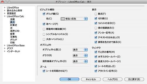 スクリーンショット(2011-07-18 10.00.48)