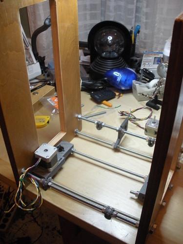 IPR main frame