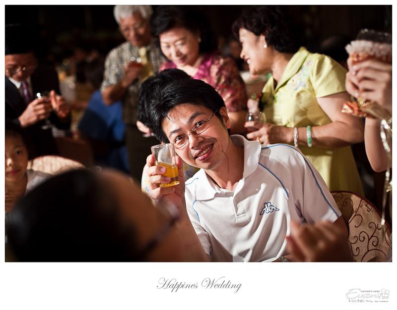 [婚禮攝影]致仲與秀騏 文定之喜_0169