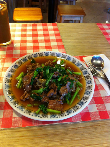 Prince Coffee House Beef Horfun