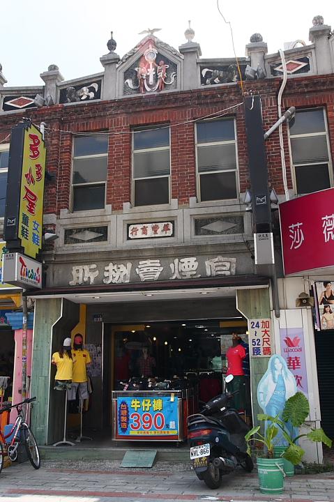 斗六太平老街0012