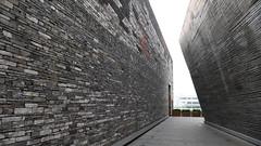 Ningbo Historical Museum (14) (evan.chakroff) Tags: china evan brick history museum architecture facade historic historical ningbo 2009 evanchakroff wangshu chakroff amateurarchitecturestudio ningbohistoricalmuseum evandagan