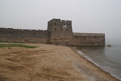 Old Dragon's Head (Laolongtou) from the beach