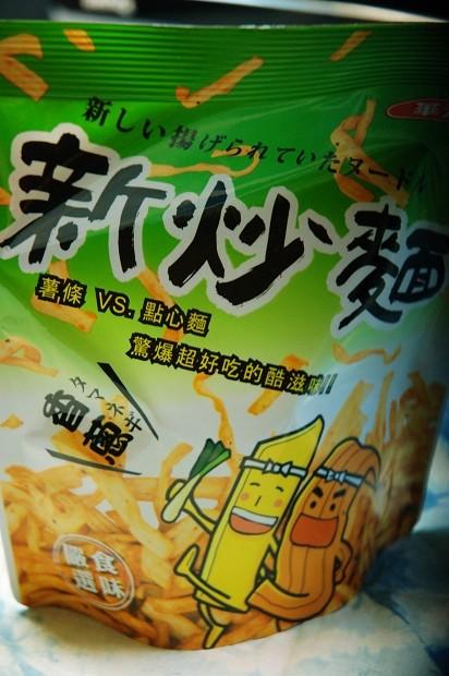 [試吃]華元新炒麵。薯條+麵條雙重零嘴