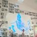 Honky Tonk art exhibition at the Bluecoat Chambers Liverpool