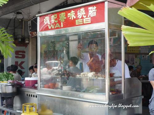 Wai Kee char siu chulia street 11