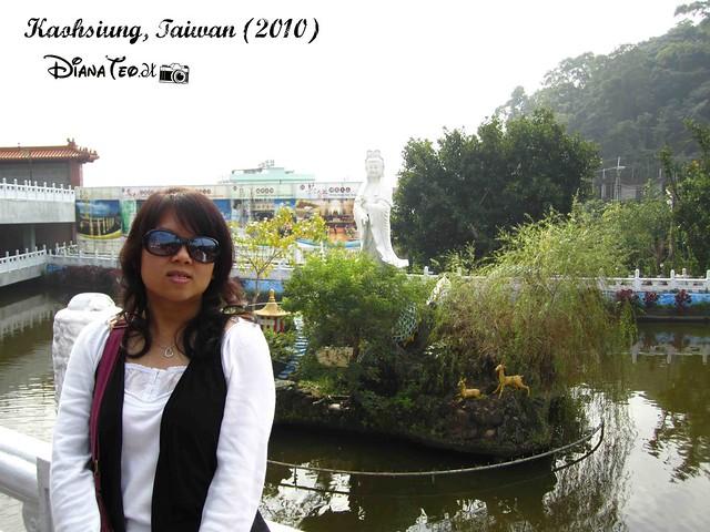 Fo Guang Shan 04