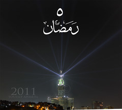 Ramadan 5  (Youssef_Ahmed) Tags: lighting test lighthouse tower clock canon top minaret towers royal crescent 7d ramadan beacon mecca makkah  abraj liebherr rasch 2011                    bigger