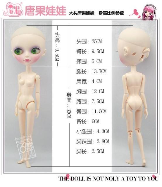 TangKou doll 6016737155_93a8f1af97_z