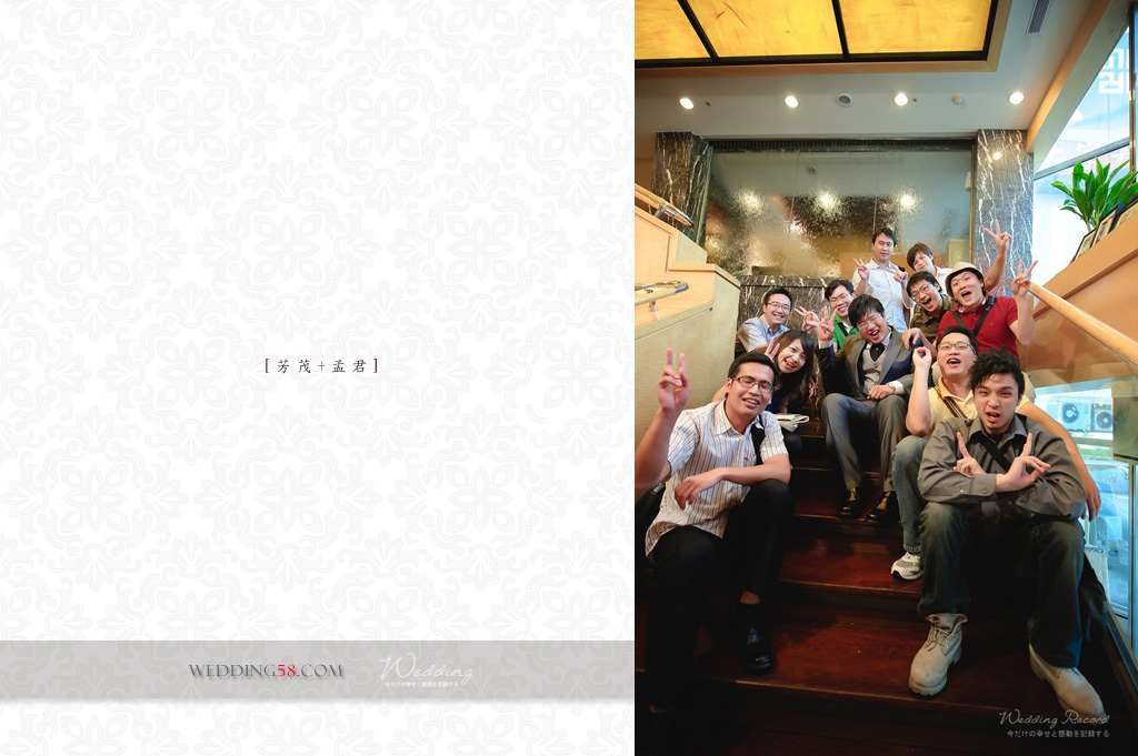 6191510060_fba363a5f1_o-法豆影像工作室_婚攝, 婚禮攝影, 婚禮紀錄, 婚紗攝影, 自助婚紗, 婚攝推薦, 攝影棚出租, 攝影棚租借, 孕婦禮服出租, 孕婦禮服租借, CEO專業形象照, 形像照, 型像照, 型象照. 形象照團拍, 全家福, 全家福團拍, 招團, 揪團拍, 親子寫真, 家庭寫真, 抓周, 抓周團拍