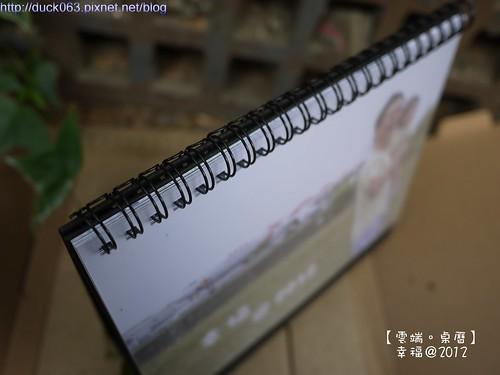 P1110848桌曆