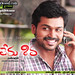 Naa-Pere-Shiva-Movie-Wallpapers_8
