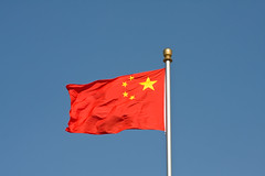 National Flag (Schwarzerstein) Tags: china beijing   tiananmensquare nationalflag    fivestarredflag