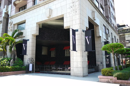 Hotel V賣場入口