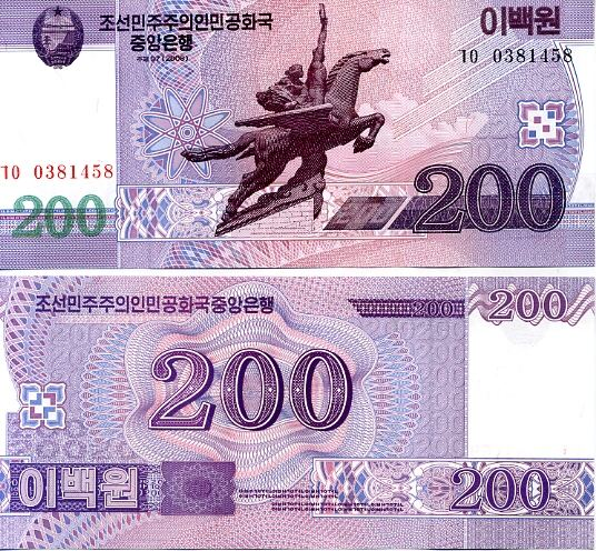 200 Wonov Severná Kórea 2008 (2009)