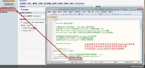 SQL Database Backup 1