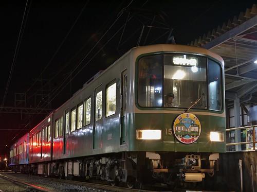 江ノ電1502F+1101F稲村ヶ崎行き最終電車@長谷