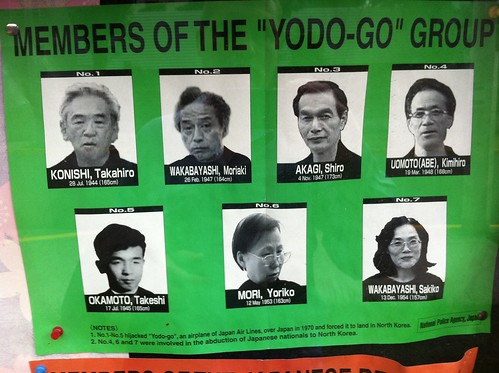 "Members of the Shodo-Go Groip • <a style=""font-size:0.8em;"" href=""http://www.flickr.com/photos/28749633@N00/5938645455/"" target=""_blank"">View on Flickr</a>"