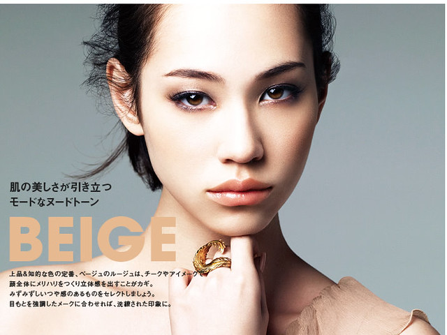 唇の色で変わる|特集|資生堂 Beauty Book - Windows Internet Explorer 21.07.2011 234618