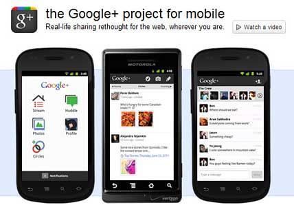 Google Plus App for Moblie google+ สำหรับมือถือครับ