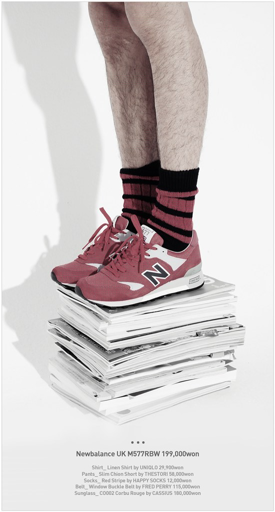 finest selection a7f2c 69d1d New Balance UK  amp  USA Limited Edition 뉴발란스 UK  amp  USA 리미티드 에디션