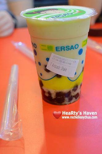 ersao avocado shake