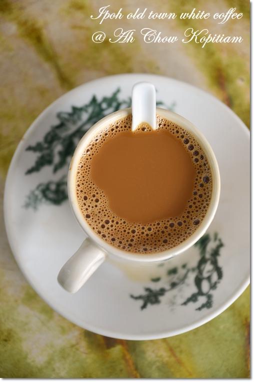 White Coffee @ Ah Chow Kopitiam