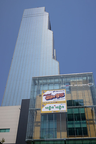 COEX Mall (Seoul, Korea)