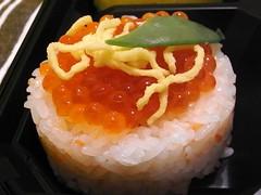 Komezanmai 米米米 (4)