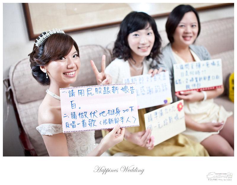 [婚禮紀錄]祥豐&京樺婚禮全紀錄_040
