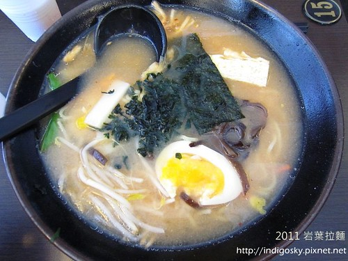 味噌泡菜拉麵