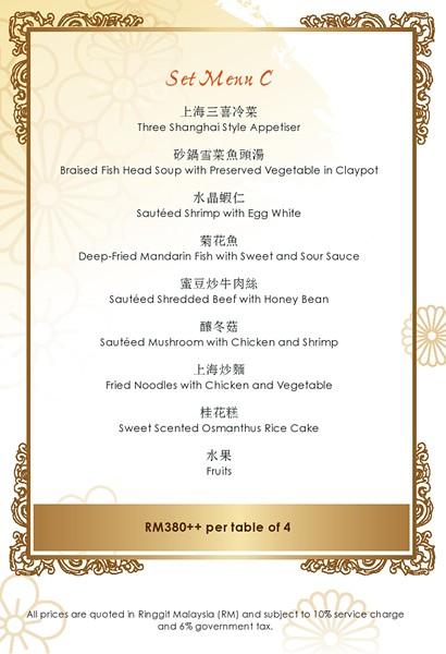 set menu C