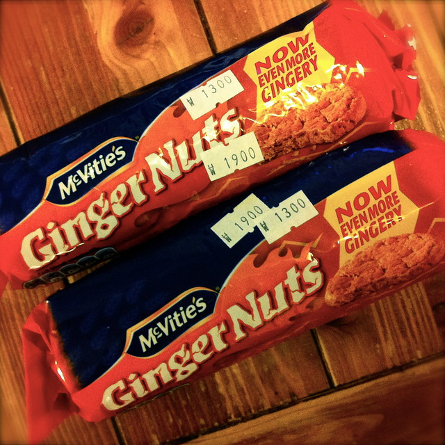I've Got Ginger Nuts