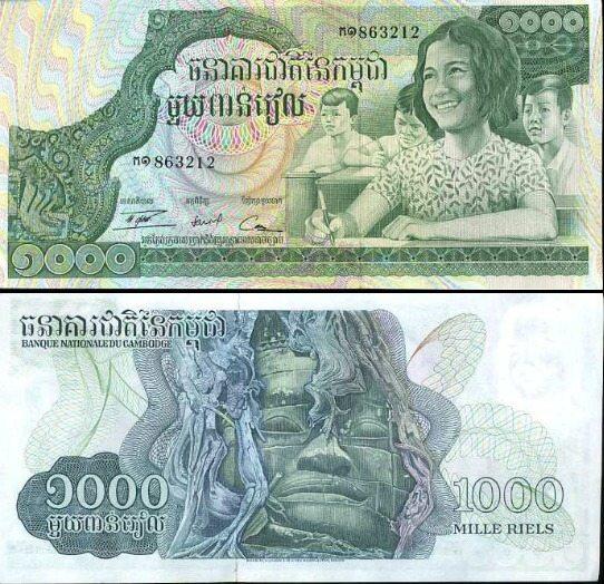 1000 Riels, Kambodža 1972, Pick 17