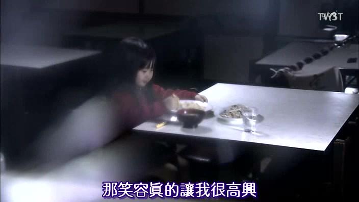 日菁-高中生餐廳-08.rmvb_20110709_193048.jpg