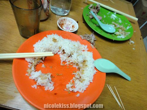 left rice