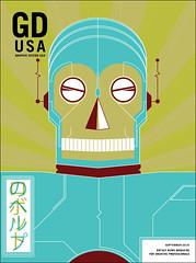contest entry (jeremygrantcreative) Tags: illustration magazine giant poster japanese design robot manga cover gdusa jeremygrant