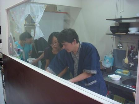 彥亭日式食堂。台北市中正區寧波西街76號 (8)