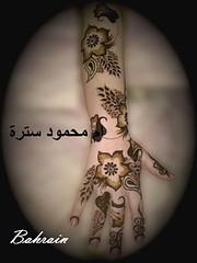 حنة الجوري والزنبق  - ام محمود سترة