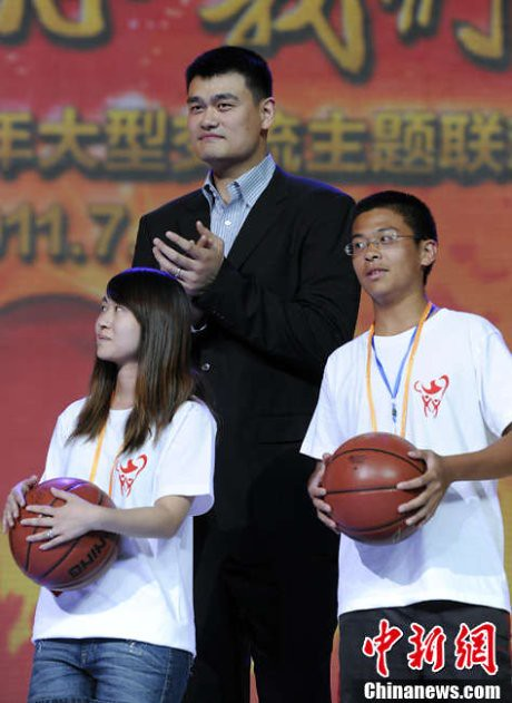 July 12th, 2011 - Yao Ming appears at the People's Great Hall for a cross-strait youth exchange program between 10,000 children from Taiwan and China