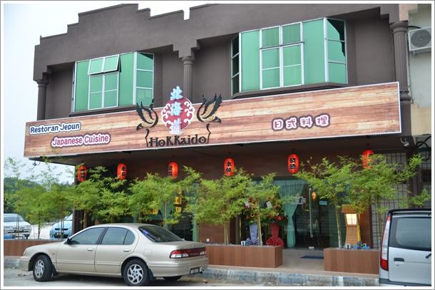 Hokkaido Japanese Restaurant