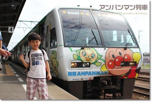 20110709_2ndDay Anpanma _1432 f