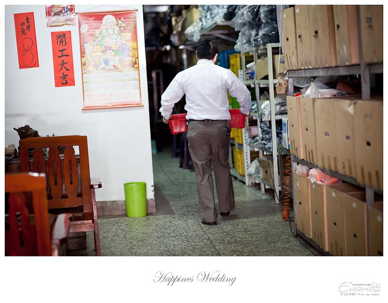 [婚禮攝影]致仲與秀騏 文定之喜_0042