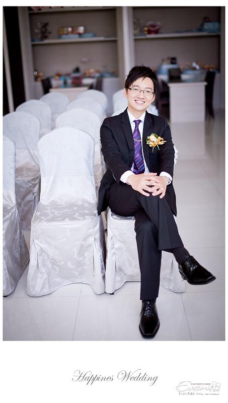 [婚禮攝影]致仲與秀騏 文定之喜_0126
