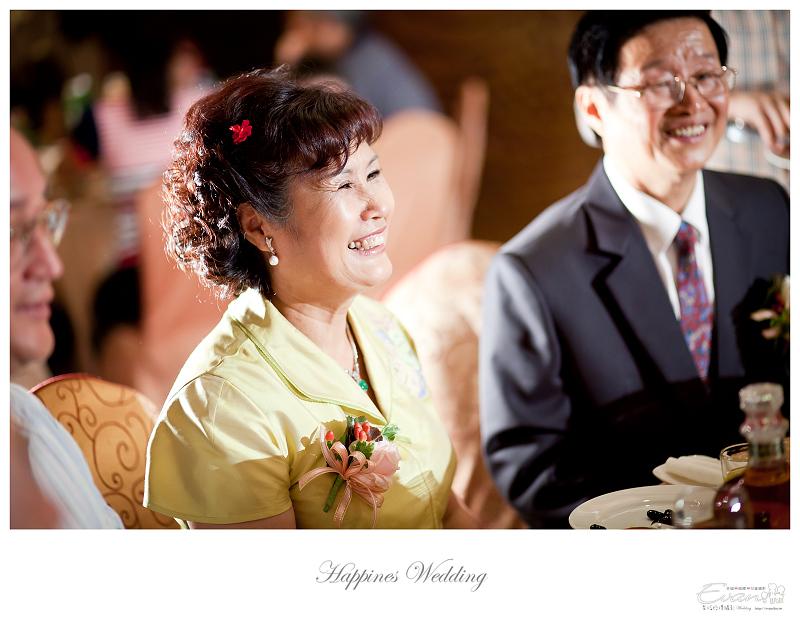 [婚禮攝影]致仲與秀騏 文定之喜_0140
