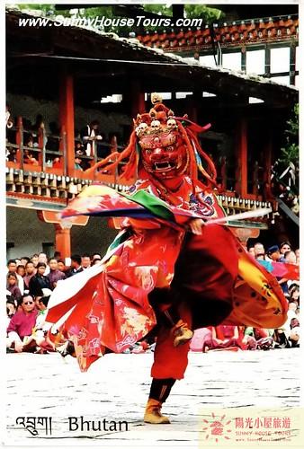 陽光小屋 不丹 旅行社 行程