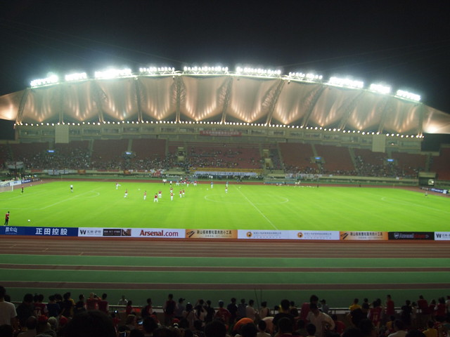 Yiwu Stadium
